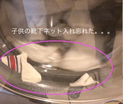 キューブル のデメリット2:トビラのパッキンに小物が入り込む