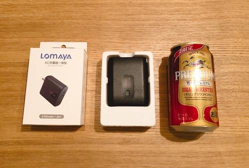 Lomayaコンセント付きモバイルバッテリーのデメリットは?