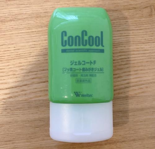 Concool歯磨き粉