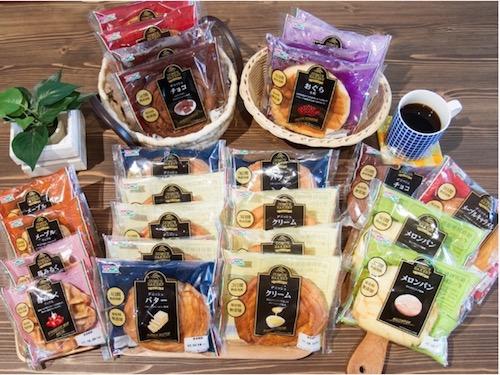 長期保存できるコモのパンはビニール梱包