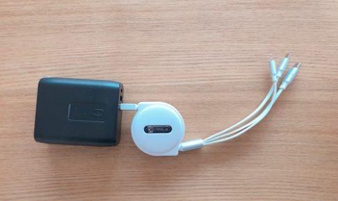 iPhoneユーザーおすすめ。CAFELEの3in1巻き取り式充電ケーブルレビュー
