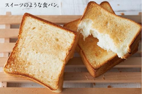 ルタオの食パンはどこで購入できる?