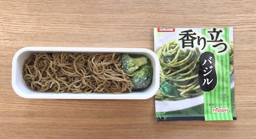 アジアン(細麺)には、ジェノベーゼが合う!