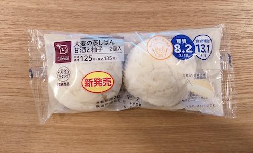 食物繊維たっぷりパン